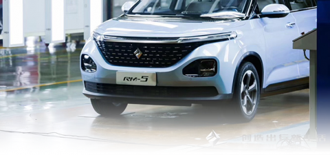 BAOJUN RM-5 on assembling line (11.7.2019) SGMW DESIGN